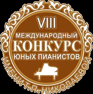 Слой-2